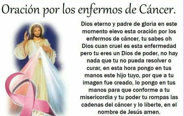 Lindas Oraciones Para Dedicar a Los Enfermos